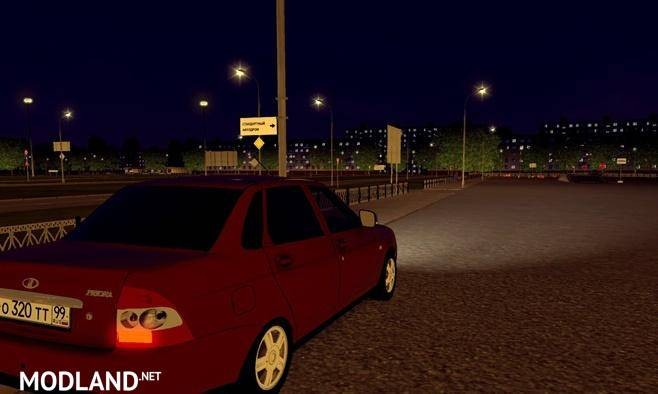 City Car Driving 1.5.9 – Lada Priora 2014 [1.5.9]